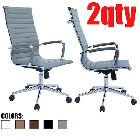 Set of 2 Gray Executive Ergonomic High Back Modern Office Chair Ribbed PU Leather Swivel for Manager Conference Computer