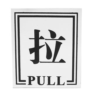 Public Place Bank Restaurant Pull Symbol Sign Sticker Decal Silver Tone Black