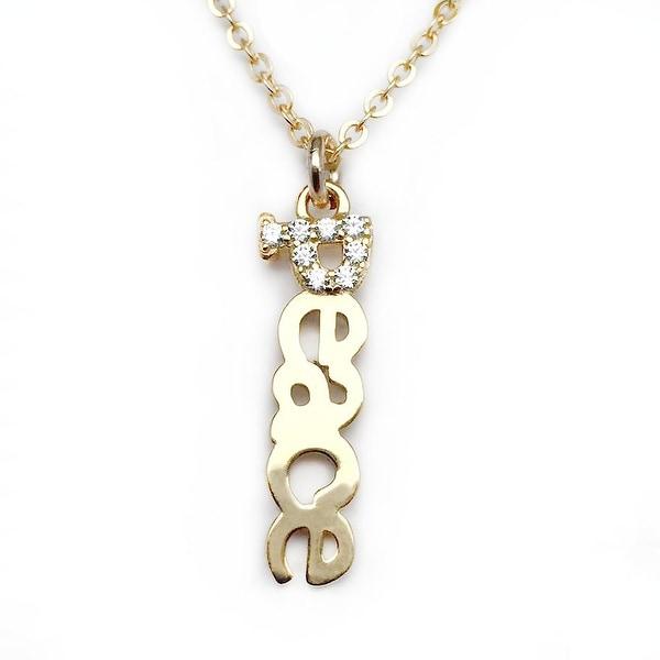 """Julieta Jewelry CZ Peace Gold Charm 16"""" Necklace"""