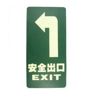 Unique Bargains 11.8 x 6 Turning Left Luminous Emergency Exit Sign Green