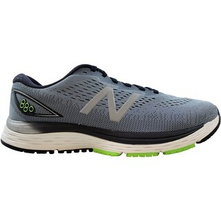 New Balance 880 V9 Outer Space