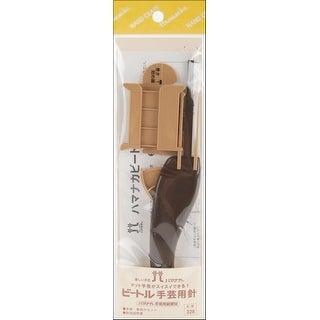 Quick Tie Rya Rug Hook-Plastic Handle