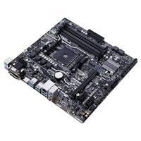 PRIME B350M-A-CSM Motherboard AMD Ryzen AM4 B350 DDR4 HDMI-DVI-VGA
