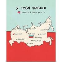 Lisa Barbero Poster Print entitled Russia - multi-color