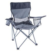 Stansport G400M Stansport Apex Deluxe Arm Chair