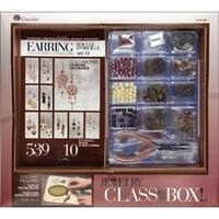 Gold & Copper Earrings - Jewelry Basics Class In A Box Kit