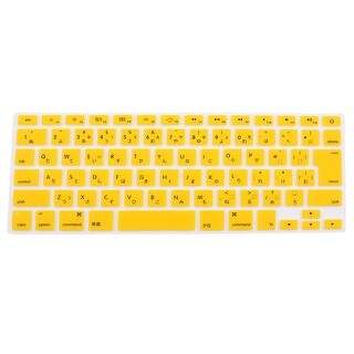 Unique Bargains Japanese Silicone Keyboard Skin Cover Yellow for Apple Macbook Air 13 15 17