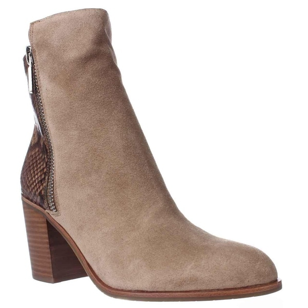 Kenneth Cole Ingrid High Rise Ankle Boots, Natural Multi