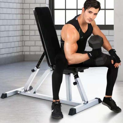 """18.5""""- 44.5"""" Height Adjustable Dumbbell Weight Bench"""