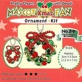 Create Your Own Miyuki Mascot Bead Charm Christmas Ornament Kit - Wreath - Thumbnail 0