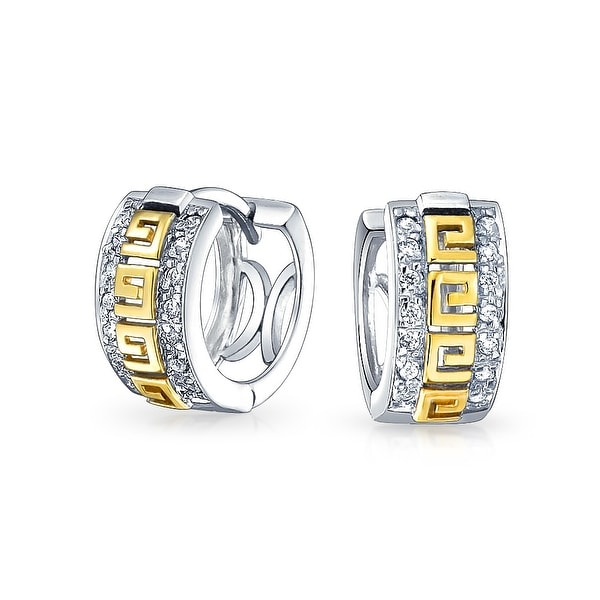 Sterling Silver Mens Yellow-tone Cubic Zirconia CZ Square With Round Edges Stud Earrings