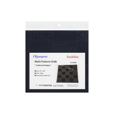 Olympus Sashiko Cotton Cloth 20x20 Pre Print Navy