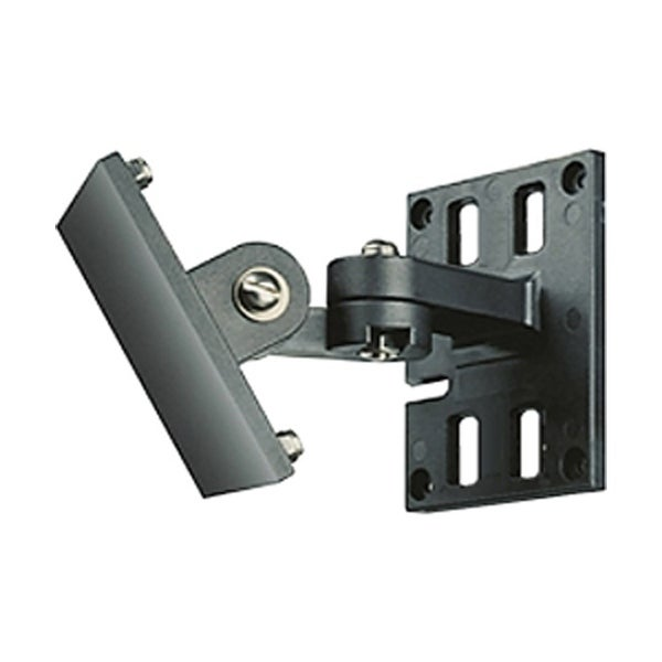 Cushcraft DirectLink All Purpose Articulating Wall Mount Kit for Cushcraft Anten