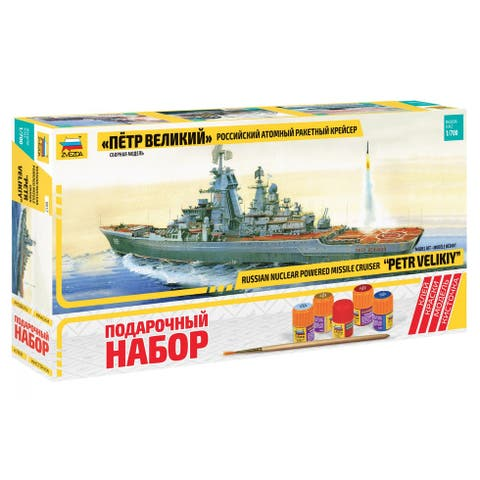 Peter the Great Russian Nuclear Powered Missile Cruiser Scale Model Kit