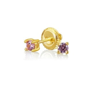 Bling Jewelry Pink CZ 3mm Kids Studs Gold Plated Silver