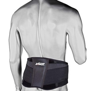 Zamst ZW-7 Injury/Prevention Medium Black Back Brace with Strong Support