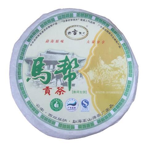 Yunnan Qizibing Chitsu Yunnan Puer Ripe Cooked Tea 357g