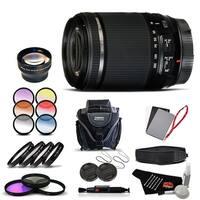 Tamron 18-200 f/3.5-6.3 Di II VC for Canon International Version (No Warranty) Advanced Kit - black