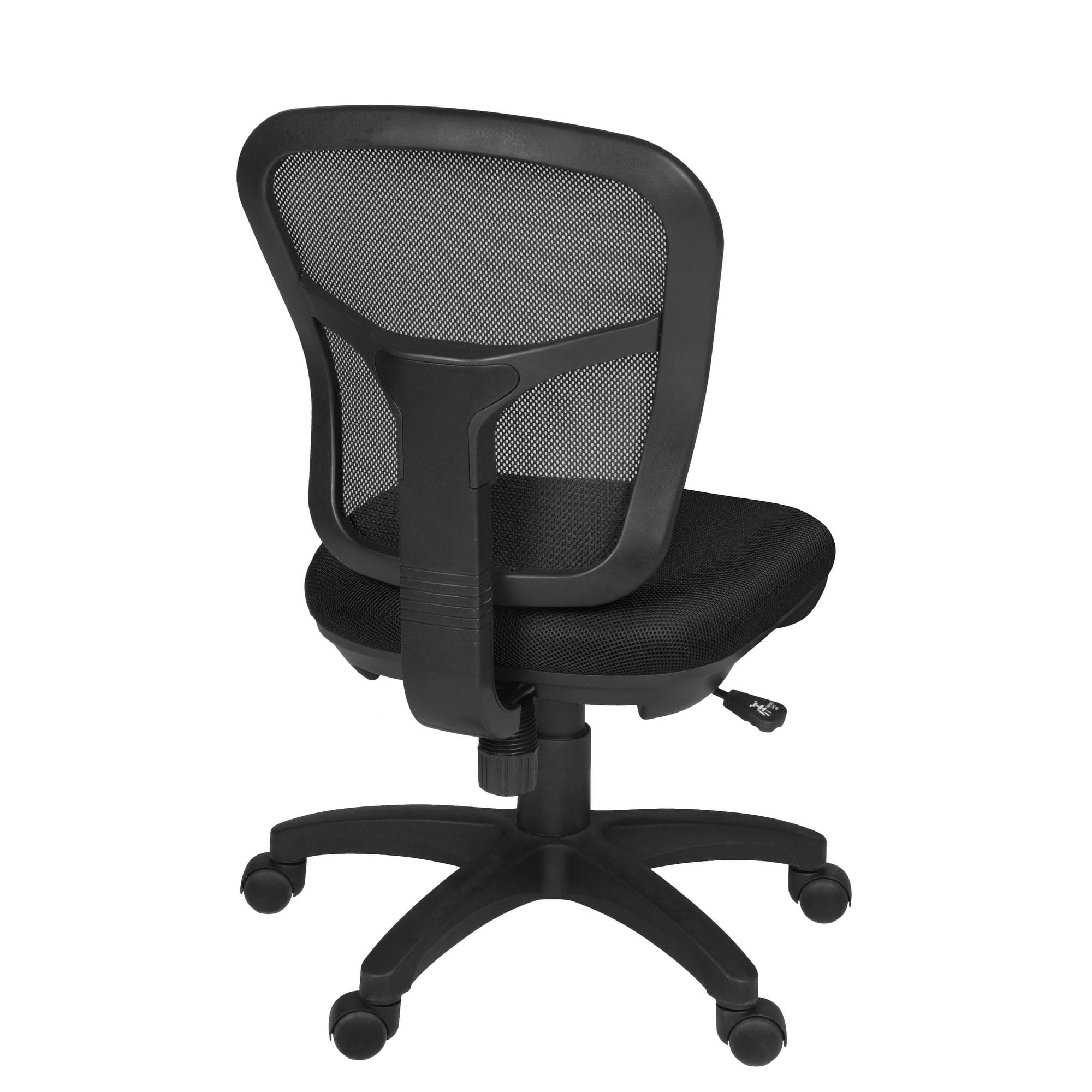 Harrington Armless Swivel Chair Black On Sale Overstock 31859183