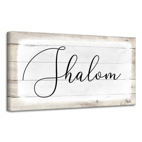 Ready2HangArt 'Shalom II' Hanukkah Canvas Wall Art by Olivia Rose