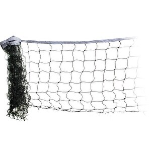 Unique Bargains Steel Strap White Top 31.5Ft x 2.4Ft Volleyball Match Nylon Net