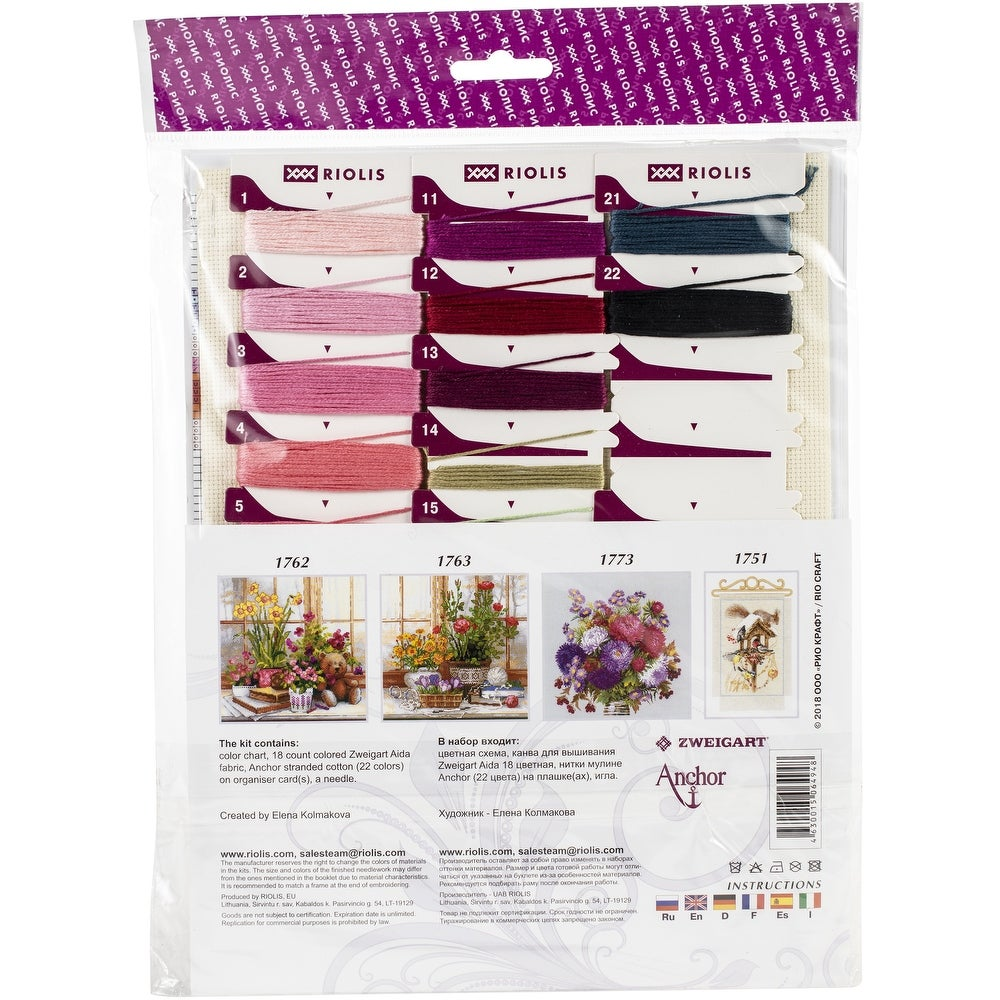 """18 Count RIOLIS Counted Cross Stitch Kit 17.7/""""X6.3/""""-Seahorse"""