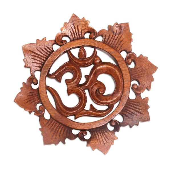 """Handmade Petaled Om Wood Relief Panel (Indonesia) - 0.8"""" H x 9.25"""" Diam.. Opens flyout."""