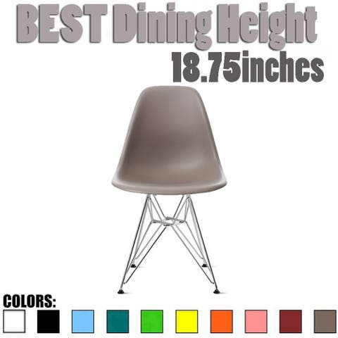 Designer Plastic Chairs Chrome Silver Wire Legs Retro Dining Accent Molded Shell Desk Office Work Chrome Base Kitchen