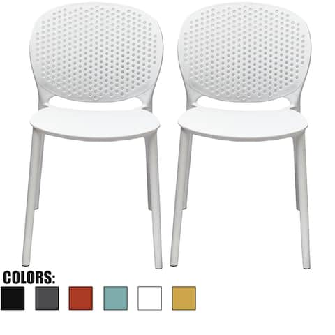 Set of 2 Armless Stacking Dining Side Chairs Molded Matte For Kitchen Desk Garden Patio With Dot Surf Back Outdoor
