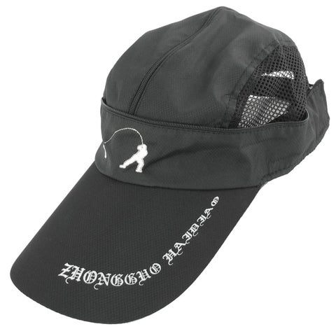 Tasharina Unisex Outdoors Sports Adjustable Polyester Baseball Cap - Black