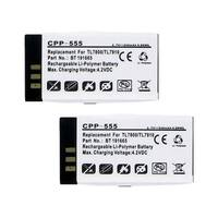 Battery for AT&T CPP555 (2-Pack) Replacement Battery