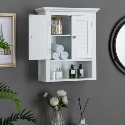 """Glitzhome 24""""H Modern White Wall Cabinet with Double Doors"""