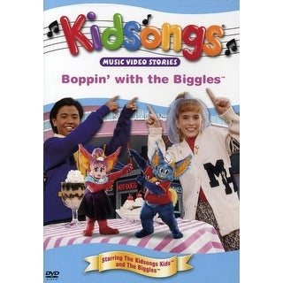 Kidsongs - Boppin' with the Biggles [DVD]