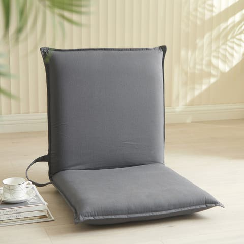 Urban Shop Adjustable Portable Gaming Lounge Floor Chair