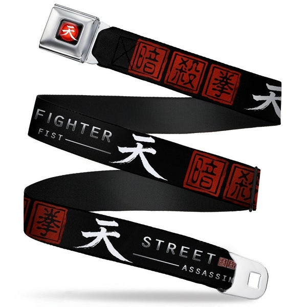 Akuma Symbol Full Color Black Red White Akuma Symbol Street Fighter Seatbelt Belt