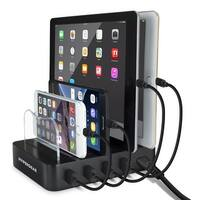 Universal Charging Station