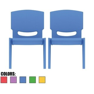 """2xhome -Set of 2-Blue - Kids Size Plastic Side 12"""" Seat Height Chair"""