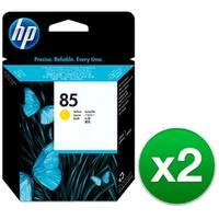 HP 85 Yellow DesignJet Printhead (C9422A) (2-Pack)