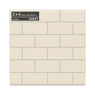 """Daltile 0124BJMSP Rittenhouse Square - 4"""" x 2"""" Brick Joint Mosaic Multi-Surface Tile - Semi-Gloss Tile Visual - N/A"""