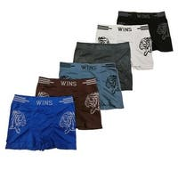 Men's 6 Pack Duo Tiger Print Seamless Boxer Briefs