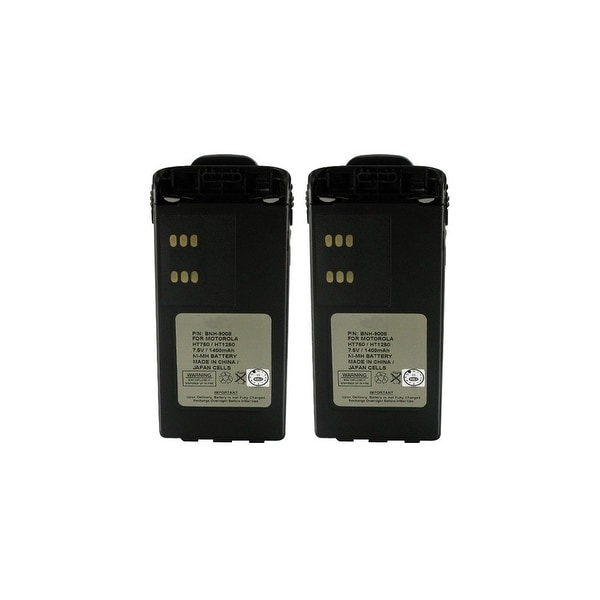 Battery for Motorola HNN9008 2-Pack Replacement Battery