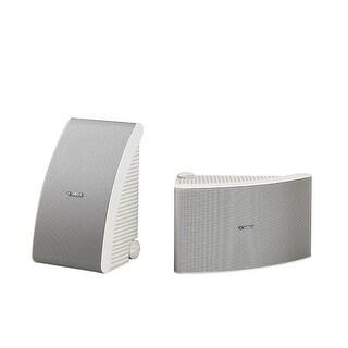 Yamaha NS-AW992WH 180 Watt 8-Inch Cone All-Weather Speakers - Pair White