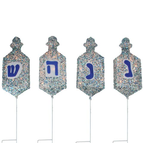 Set of 4 Lighted Dreidel Hanukkah Yard Art Pathway Marker Decorations - N/A