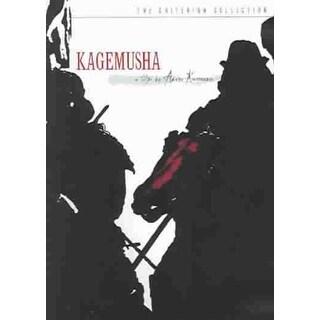 Kagemusha - DVD