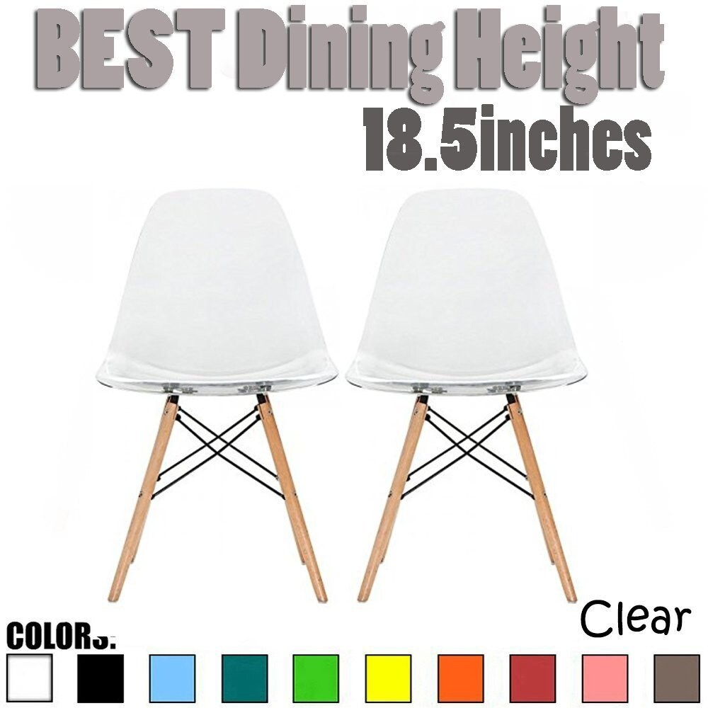Overstock 2xhome - Set of 2 Clear Modern Designer Acrylic Plastic Dining Chairs Natural Wood Leg For Home Restaurant Office