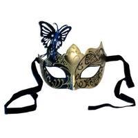Gigi Eye Costume Mask: Black/Gold - Black
