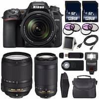 Nikon D7500 DSLR Camera with 18-140mm Lens International Model + Nikon AF-P DX 70-300mm f/4.5-6.3G ED Lens Carrying Case Bundle