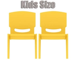 2xhome   Set Of Two (2)   Yellow   Kids Size Plastic Side Chair