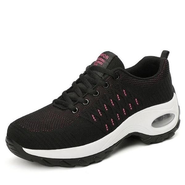 Lightweight Platform Walking Sneakers. Opens flyout.
