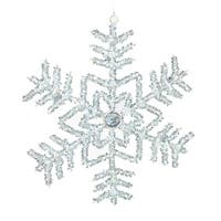 Set of 4 Hand Crafted Silver Beaded Intricate Snowflake Christmas Ornaments 6""